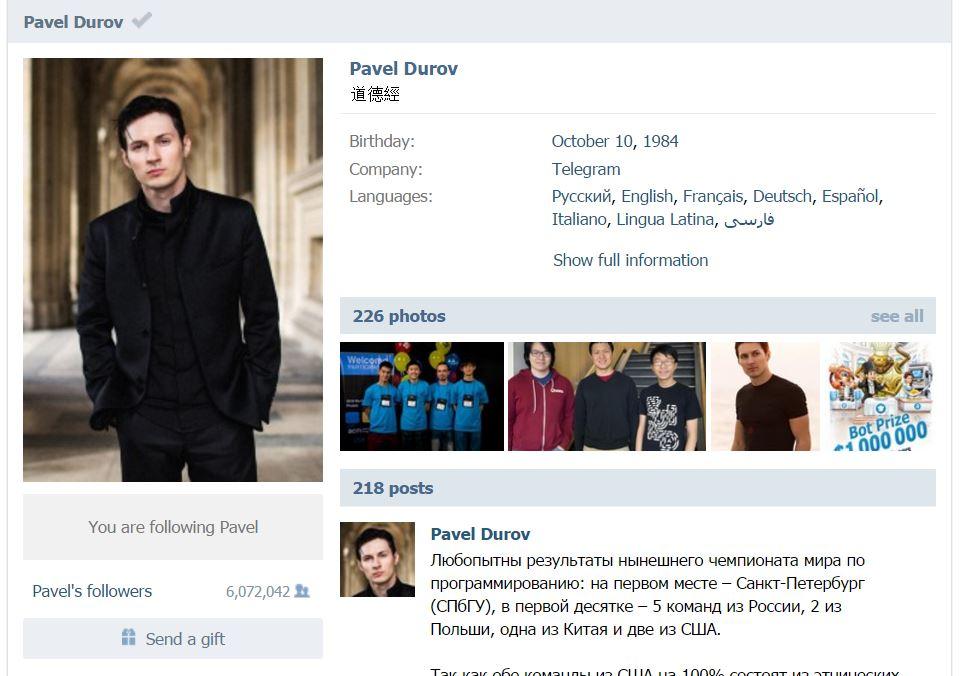 Pavel Durov vkontakte page